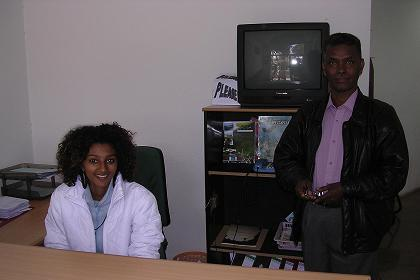 Ministry of Tourism - Tourism Service Center - Harnet Avenue Asmara.